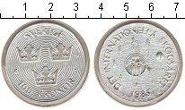 Изображение Монеты Швеция 100 крон 1985 Серебро