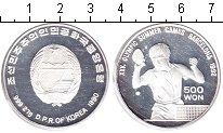Изображение Монеты Северная Корея 500 вон 1990 Серебро Proof- Олимпиада 1992 в Бар