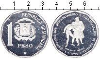 Изображение Монеты Доминиканская республика 1 песо 1990 Серебро Proof-