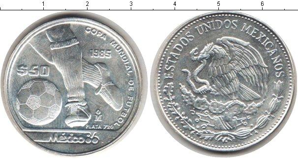 Картинка Мелочь Мексика 50 песо Серебро 1985