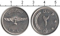 Изображение Мелочь Афганистан 2 афгани 1340 Медно-никель XF