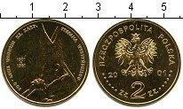 Изображение Мелочь Польша 2 злотых 2001  UNC-