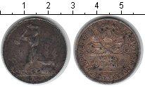 Изображение Монеты СССР 1 полтинник 1925 Серебро VF