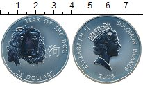 Изображение Монеты Соломоновы острова 25 долларов 2006 Серебро UNC- Год собаки