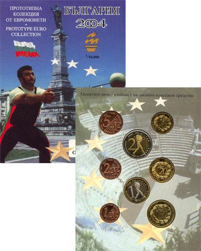 Изображение Подарочные монеты Болгария Набор монет Евро-модель 2004  UNC