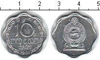 Изображение Мелочь Шри-Ланка 10 центов 1991 Алюминий UNC-
