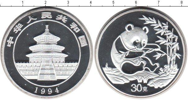 Картинка Мелочь Китай монетовидный жетон Посеребрение 1998