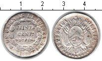 Изображение Монеты Боливия 20 сентаво 1880 Серебро