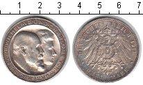Изображение Монеты Вюртемберг 3 марки 1911 Серебро XF Вильгельм II и Шарло