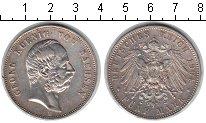 Изображение Монеты Саксония 5 марок 1904 Серебро XF Георг.