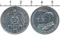 Изображение Монеты Саксония 2 марки 1909 Серебро XF Университет Лейпцига