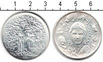 Изображение Монеты Италия 500 лир 1991 Серебро XF Живая природа.