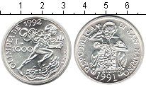 Изображение Монеты Сан-Марино 1000 лир 1992 Серебро UNC- Олимпиада 1992