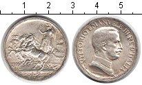 Изображение Монеты Италия 2 лиры 1916 Серебро XF Квадрига.