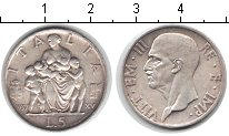 Изображение Монеты Италия 5 лир 1937 Серебро XF Витторио Иммануил II
