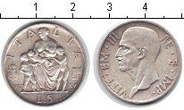 Изображение Монеты Италия 5 лир 1937 Серебро XF