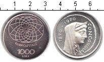 Изображение Монеты Италия 1000 лир 1970 Серебро XF