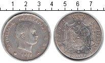 Изображение Монеты Италия 5 лир 1811 Серебро VF Наполеон Бонапарт.