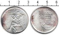 Изображение Монеты Сан-Марино 500 лир 1981 Серебро
