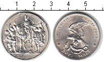 Изображение Монеты Германия 2 марки 1913 Серебро