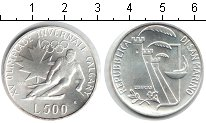 Изображение Монеты Сан-Марино 500 лир 1988 Серебро UNC-