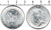 Изображение Монеты Сан-Марино 500 лир 1988 Серебро