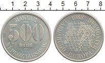 Изображение Мелочь Венгрия 500 форинтов 1988 Серебро UNC-