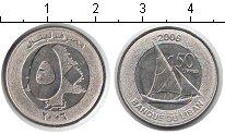 Изображение Наборы монет Ливан 50 ливров 2006 Медно-никель UNC- лодка