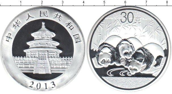 Картинка Мелочь Китай монетовидный жетон Посеребрение 2013