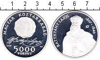 Изображение Монеты Венгрия 5000 форинтов 2007 Серебро Proof- Ладжос