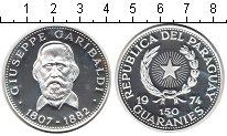 Изображение Монеты Парагвай 150 гарани 1974 Серебро Proof- Джузеппе Гарибальди