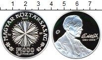 Изображение Монеты Венгрия 5000 форинтов 2006 Серебро Proof- Бэла Барток