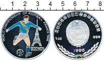 Изображение Монеты Северная Корея 500 вон 1996 Серебро Proof- FIFA 1998 Франция