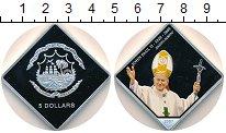 Изображение Монеты Либерия 5 долларов 2005 Серебро Proof- Иоанн Павел II