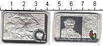 Изображение Монеты Польша 20 злотых 2004 Серебро Proof- Станислав Виспиански