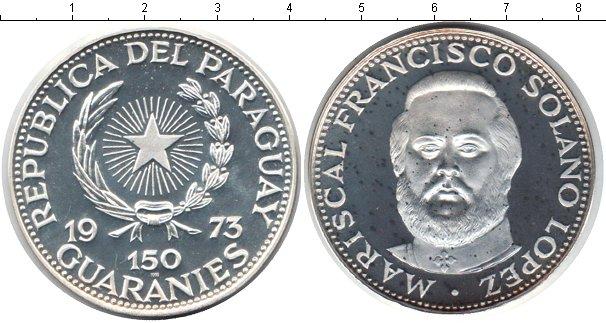 Картинка Монеты Парагвай 150 гуарани Серебро 1973