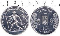 Изображение Монеты Украина 10 гривен 1998 Серебро Proof- XVIII Зимние Олимпий
