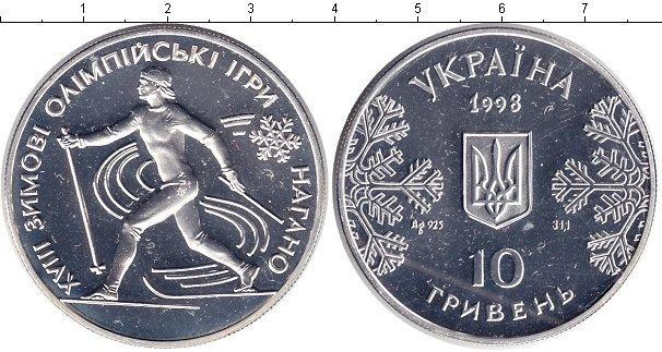 2 рубля 1722 года цена