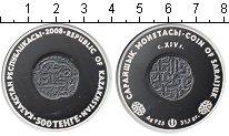 Изображение Мелочь Казахстан 500 тенге 2008 Серебро Proof-