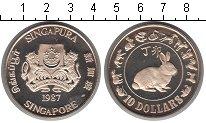 Изображение Мелочь Сингапур 10 долларов 1987 Медно-никель Proof-