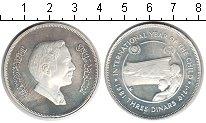 Изображение Монеты Иордания 3 динара 1981 Серебро Proof- Международный год ре