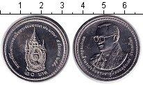 Изображение Мелочь Таиланд 20 бат 0 Медно-никель