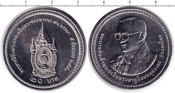 Картинка Мелочь Таиланд 20 бат Медно-никель 0