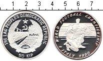 Изображение Монеты Лаос 50 кип 1989 Серебро Proof- Чемпионат мира по фу