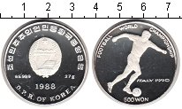 Изображение Монеты Северная Корея 500 вон 1988 Серебро Proof- Чемпионат мира по фу
