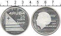 Изображение Монеты Аруба 25 флоринов 1991 Серебро Proof- Беатрикс