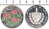 Изображение Монеты Куба 10 песо 1997 Серебро Proof- Карибская флора.