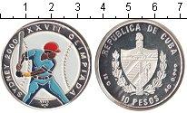 Изображение Монеты Куба 10 песо 1997 Серебро Proof- Олимпийские игры 200