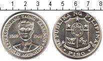 Изображение Монеты Филиппины 1 песо 1969 Серебро XF Национальный герой Э