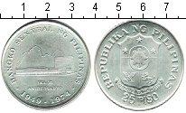 Изображение Монеты Филиппины 25 песо 1974 Серебро XF